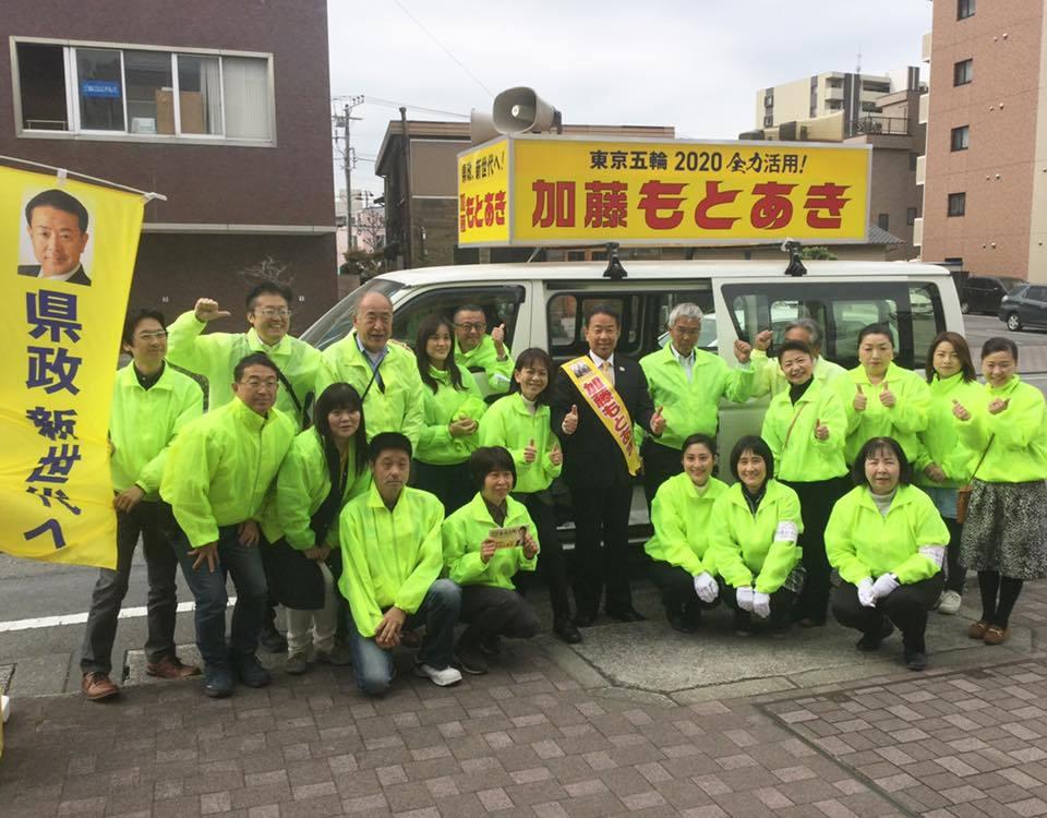 県議会選挙告示~初日無事終了!_d0050503_05301255.jpg