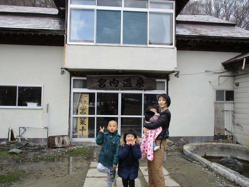 3月30日(金)・・・28日の休業日、息子の卒園旅行_f0202703_20134388.jpg