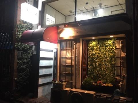 Petti Restaurant カプリス  にて壮行会_e0115904_09381878.jpeg