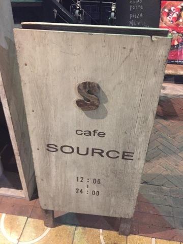 cafe SOURCE  にて壮行会_e0115904_11251951.jpeg