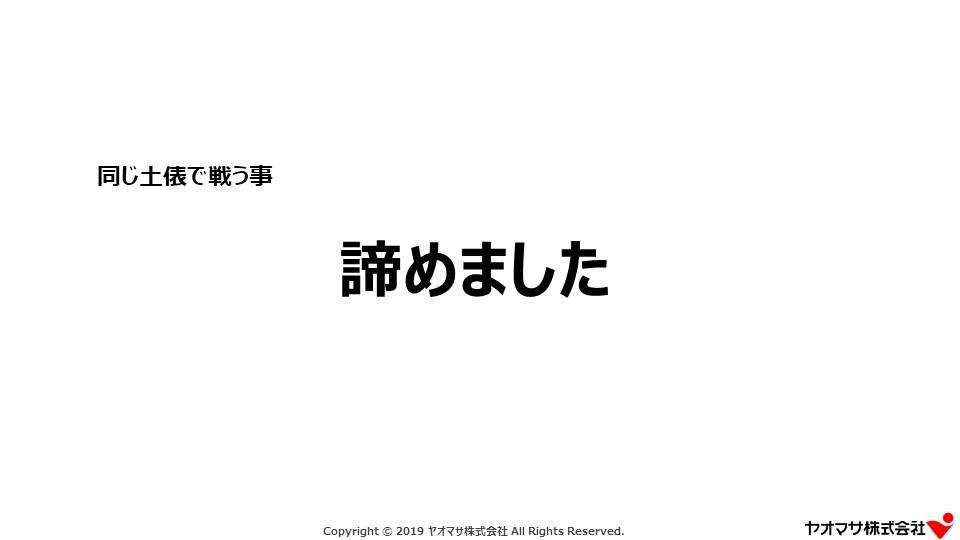 f0070004_17165594.jpg
