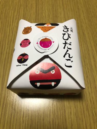 岡山のお土産で貰ったきびだんご!_a0167308_20163539.jpg
