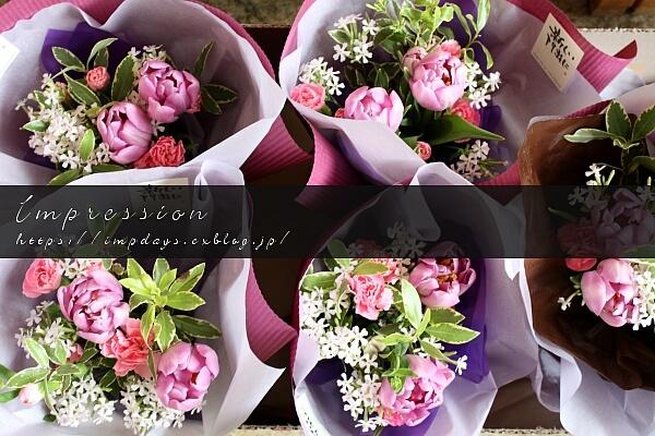 送別の小さな花束_a0085317_19570229.jpg