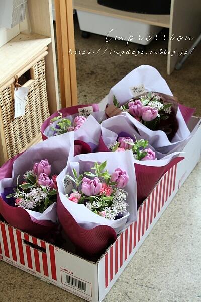送別の小さな花束_a0085317_19570696.jpg
