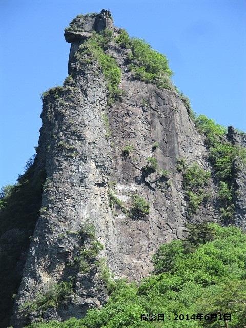 渋川市 子持山獅子岩正面壁でクライミング Rock Climbing at Shishiiwa ...