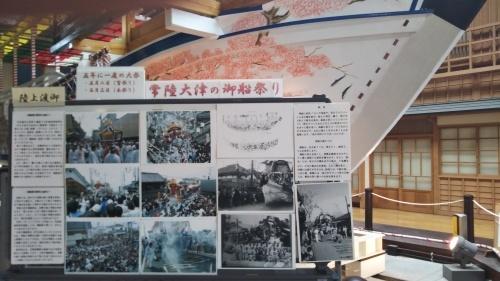 北茨城市「漁業歴史資料館」_d0228130_13140880.jpg