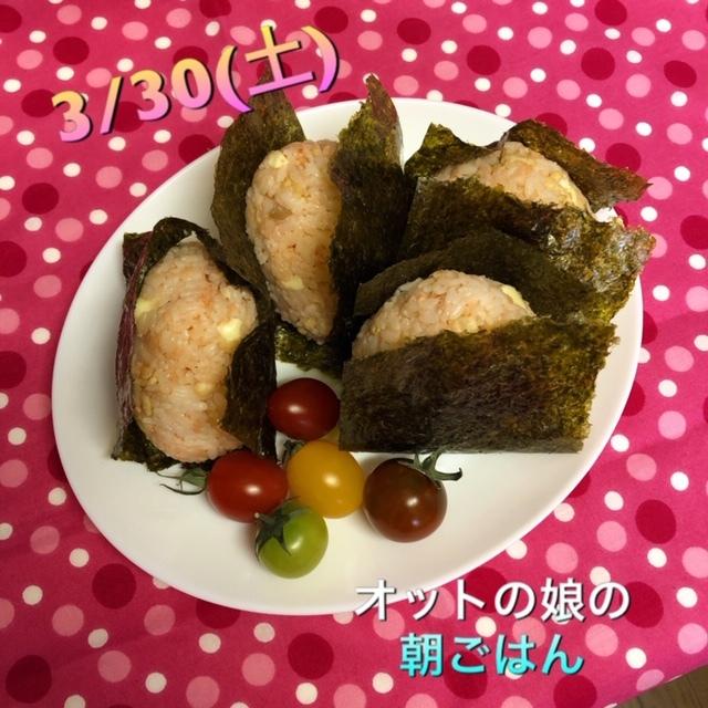 今週のお弁当(3/25~3/30)_f0332332_10063321.jpg