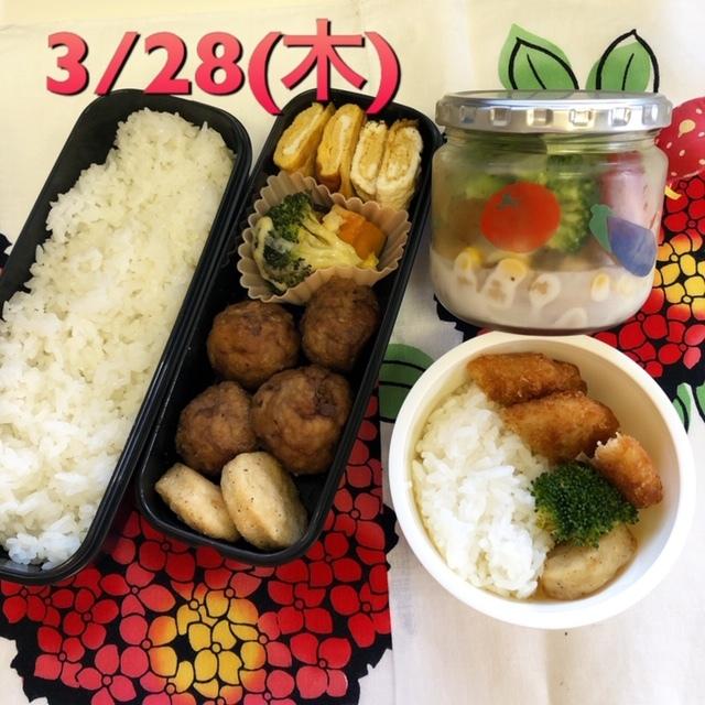 今週のお弁当(3/25~3/30)_f0332332_10064200.jpg
