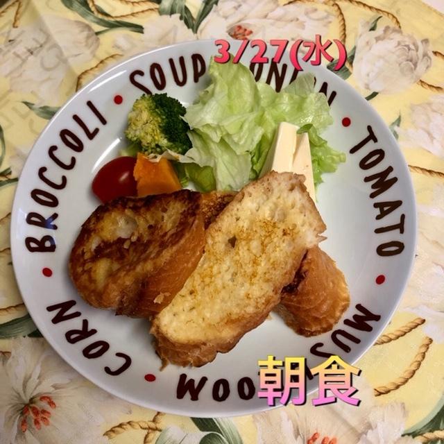 今週のお弁当(3/25~3/30)_f0332332_10064798.jpg