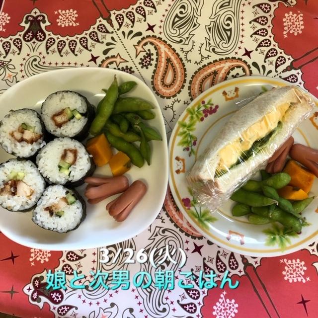 今週のお弁当(3/25~3/30)_f0332332_10065173.jpg