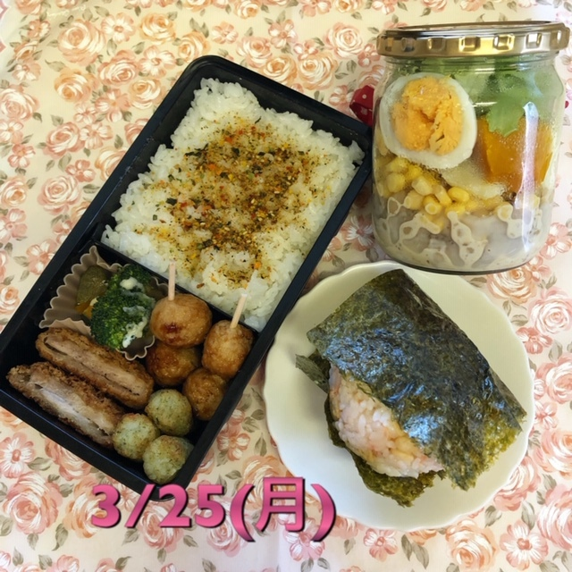 今週のお弁当(3/25~3/30)_f0332332_10065578.jpg