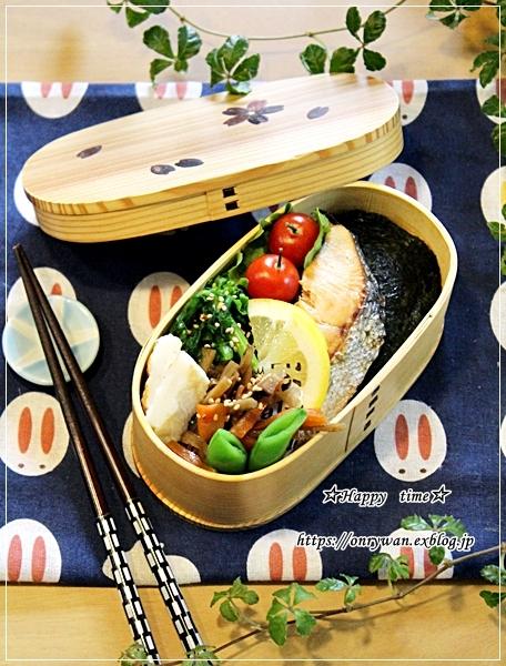 焼き鮭のり弁当とパン焼き・ラウンドパン♪_f0348032_17504107.jpg