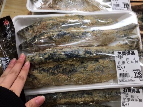 食品売り場パトロール in 札幌_b0346442_22010142.jpeg