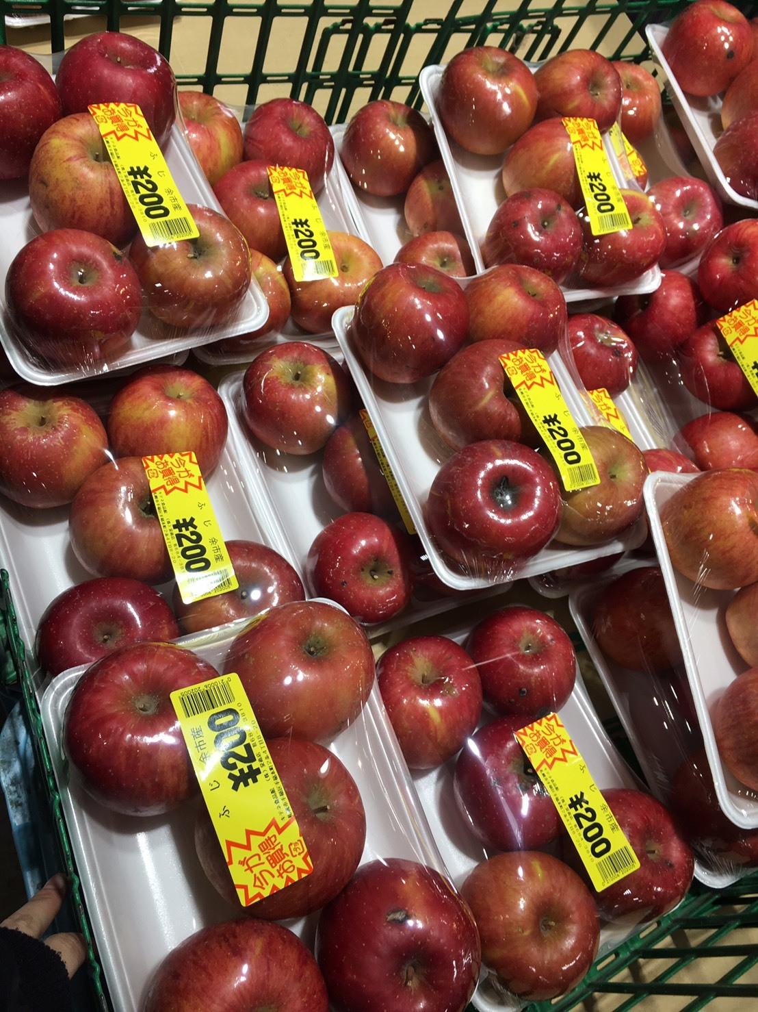 食品売り場パトロール in 札幌_b0346442_22014565.jpeg