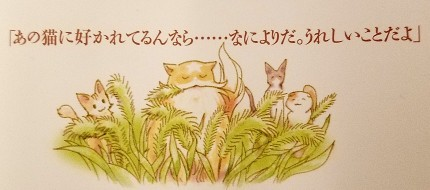 猫と竜♪_c0151053_18041383.jpg