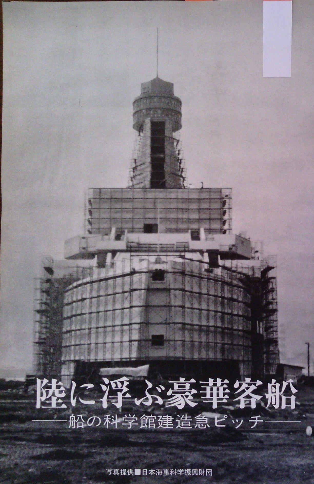 0329  ダイビングの歴史61 海の世界1973-1_b0075059_15014740.jpg