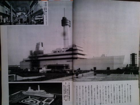 0329  ダイビングの歴史61 海の世界1973-1_b0075059_15060888.jpg