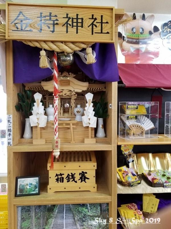 ◆ 車旅で広島へ、その5「蒜山高原」へ(2019年3月)_d0316868_22221079.jpg