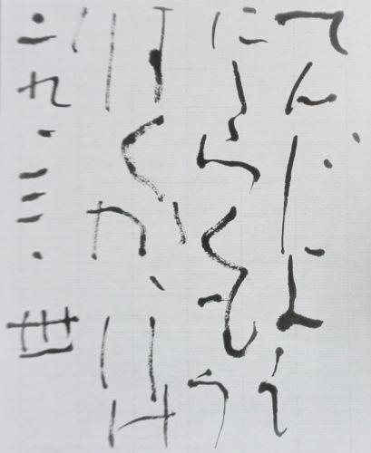 朝歌3月30日_c0169176_07505086.jpeg