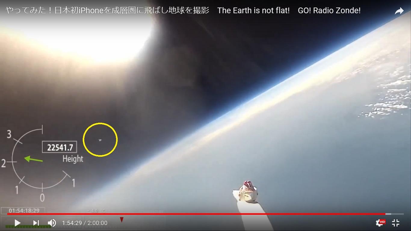 驚愕!UFOがiPhoneを宇宙に飛ばした映像に! #702_b0225081_17333691.jpg
