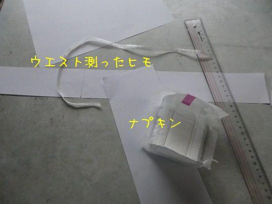 e0234881_22055031.jpg