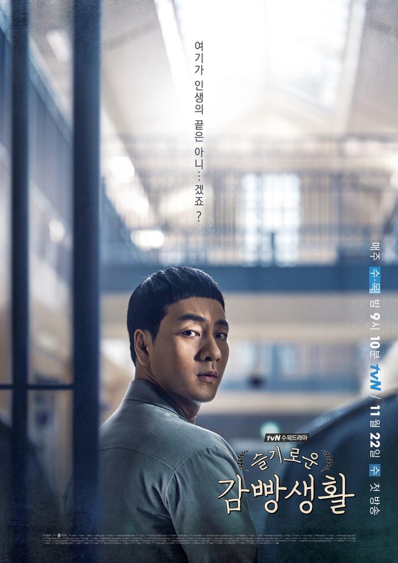 『賢い監房生活』第7話に映画『兄貴』が!_f0378683_23354755.jpg