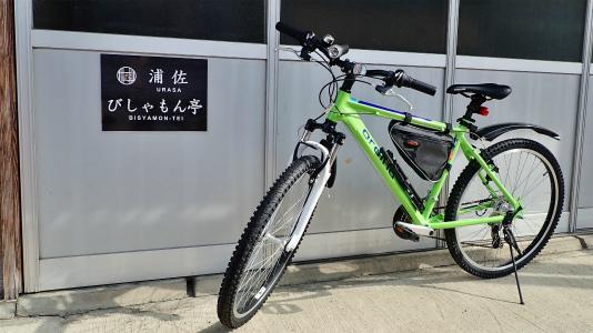 クロスバイクにオプションが付きました_c0336902_11465227.jpg