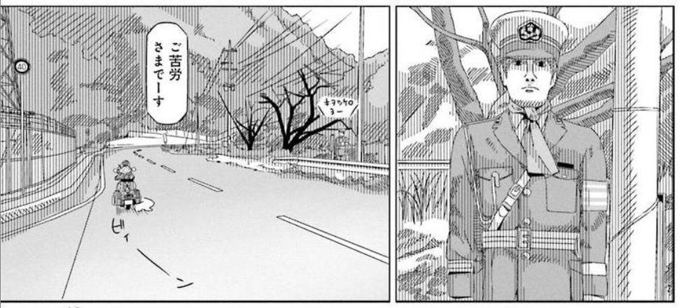 コミック「ゆるキャン△」舞台探訪003 志摩リン早川町の奈良田の里へ 第7巻第36話と第37話_e0304702_17355098.jpg