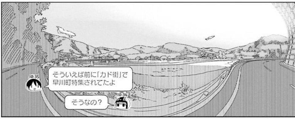 コミック「ゆるキャン△」舞台探訪003 志摩リン早川町の奈良田の里へ 第7巻第36話と第37話_e0304702_17382065.jpg