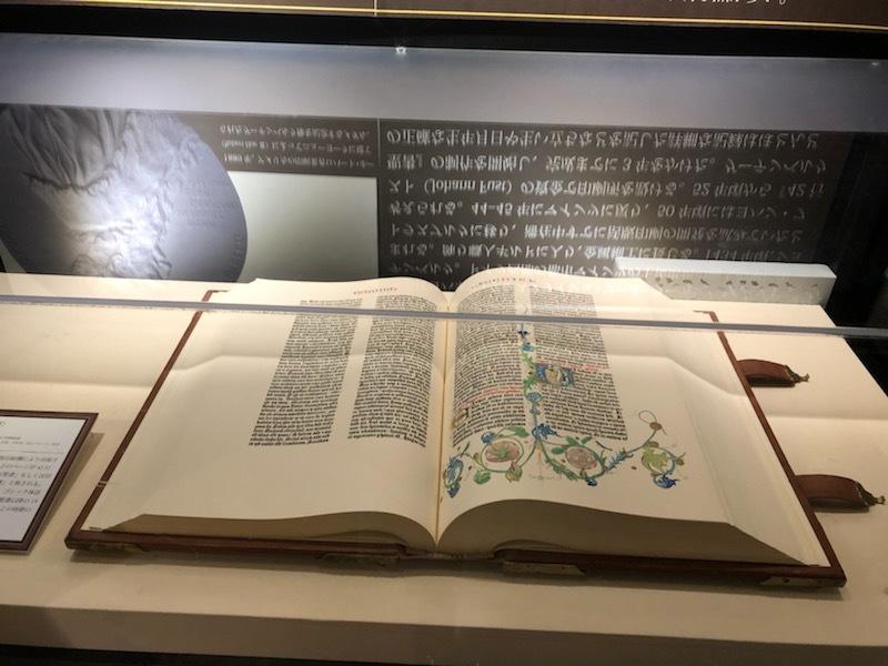 宗教改革と印刷革命/西南学院大学博物館_e0344611_09535902.jpg