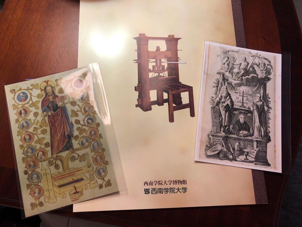 宗教改革と印刷革命/西南学院大学博物館_e0344611_09550996.jpg