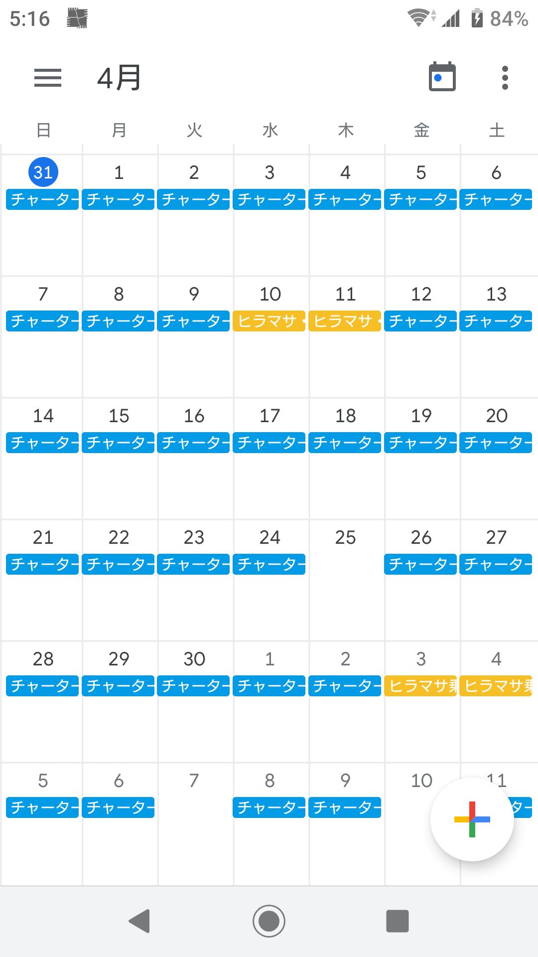 4月の予約状況_f0358212_05165103.png