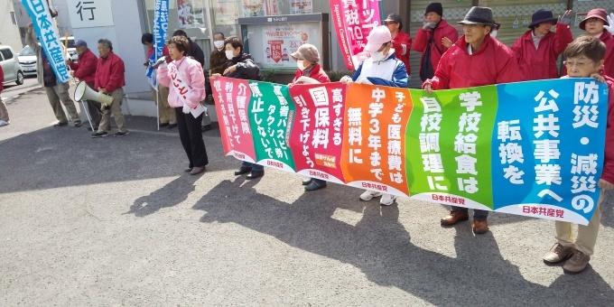 日本共産党市議候補の藤井とし子さん_e0094315_15193441.jpg