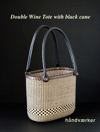 Double Wine Tote with black cane_f0197215_14131856.jpeg