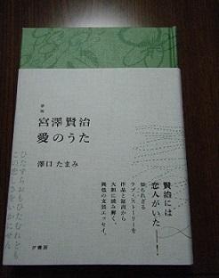 f0351315_14545866.jpg