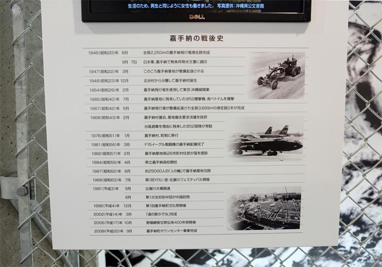 ■辺野古海岸で宝貝を探す――沖縄米軍基地ツアー_d0190217_16004731.jpg
