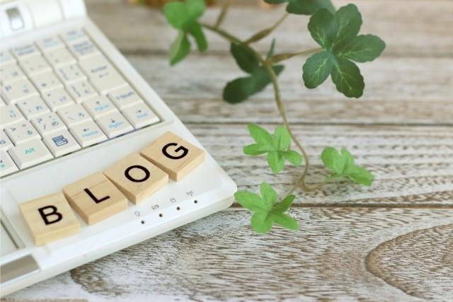【今月のブログテーマ】4月のテーマはこれ!_f0357923_22102043.jpg
