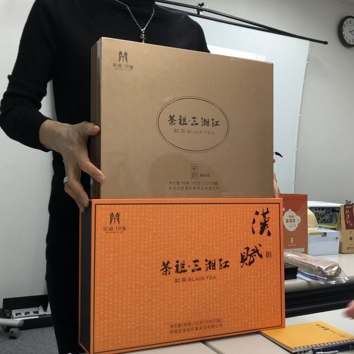 中国国際茶文化研究会日本事務局テイスティング会_a0169924_19282575.jpeg