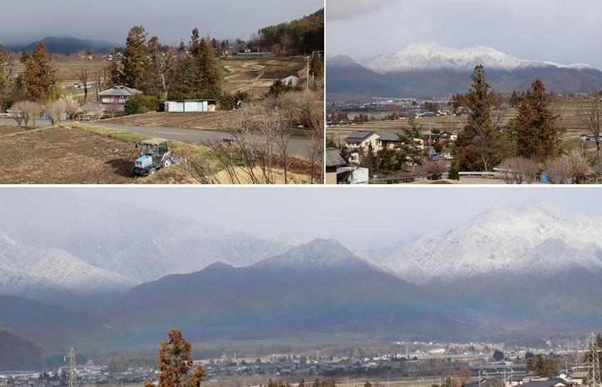 水平な虹?_a0212730_22091357.jpg