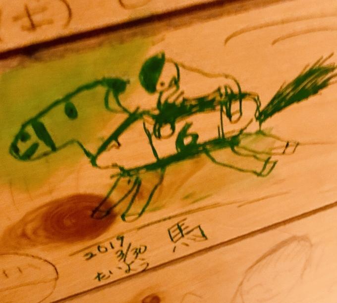 大阪杯_f0347130_21495623.jpeg