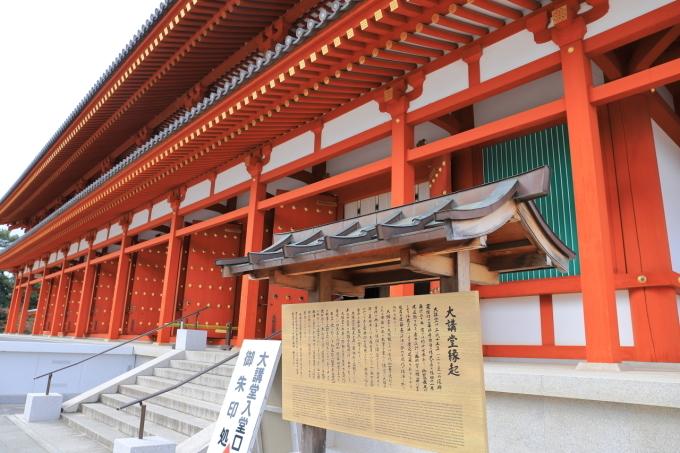 【薬師寺/白鳳伽藍】奈良旅行 - 3 -_f0348831_10570167.jpg