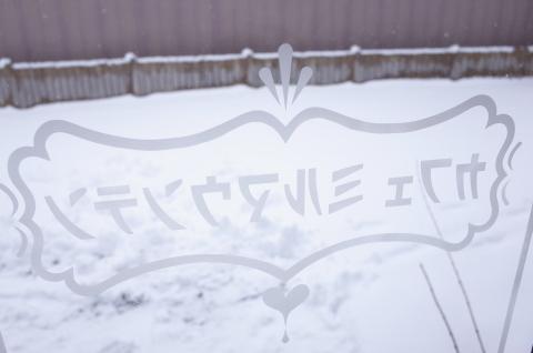 ヤマセ雪。_b0207642_11102003.jpg