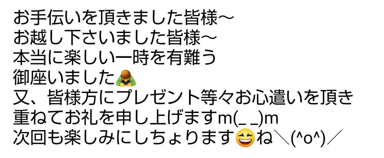 水木大介&歌仲間カラオケ発表会!①_d0051146_22355240.jpg