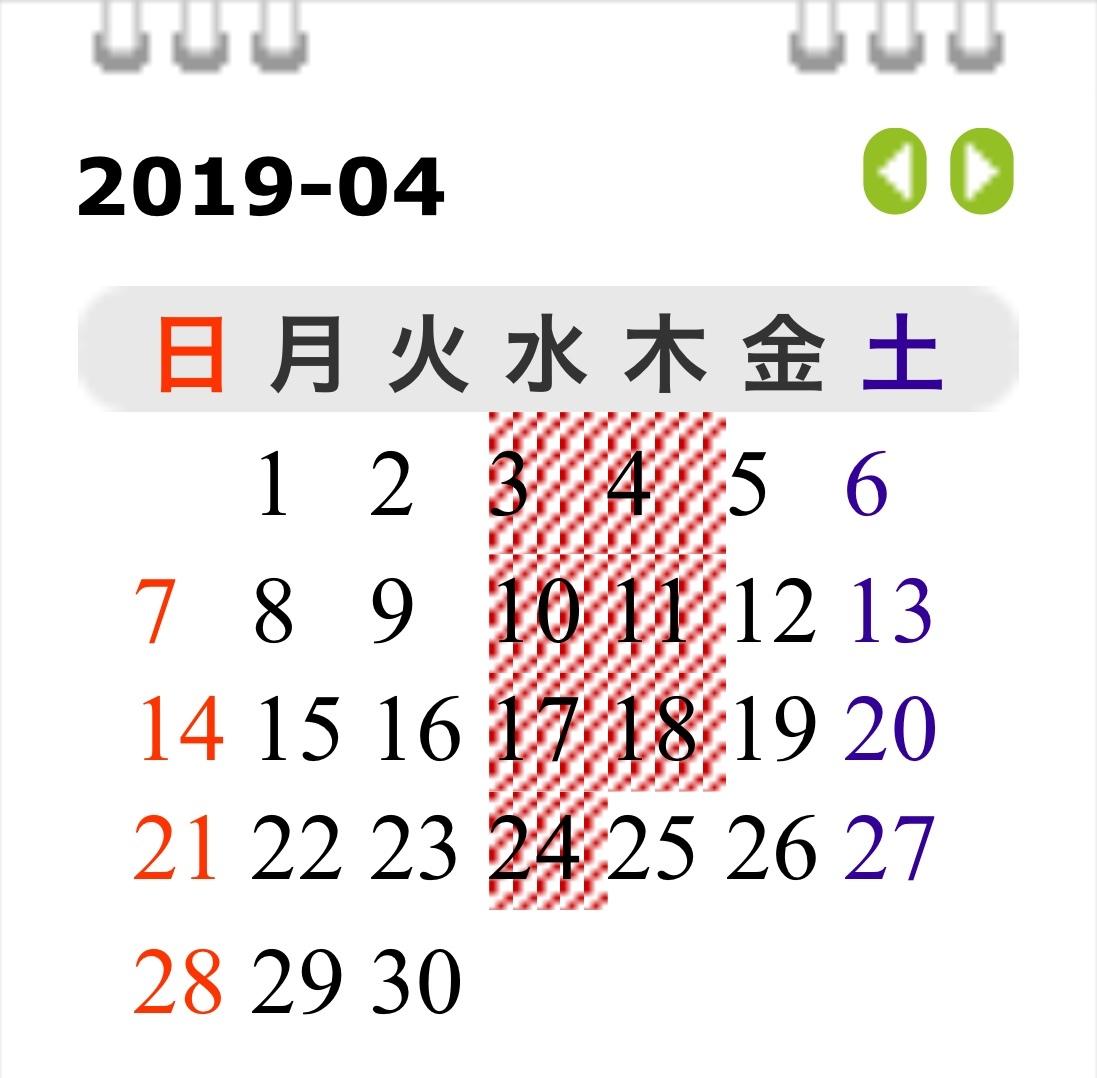 ★4月と5月のお休みについて ★ケロッグのトニーザタイガーやトゥーカンサムの器_c0084047_17104649.jpg