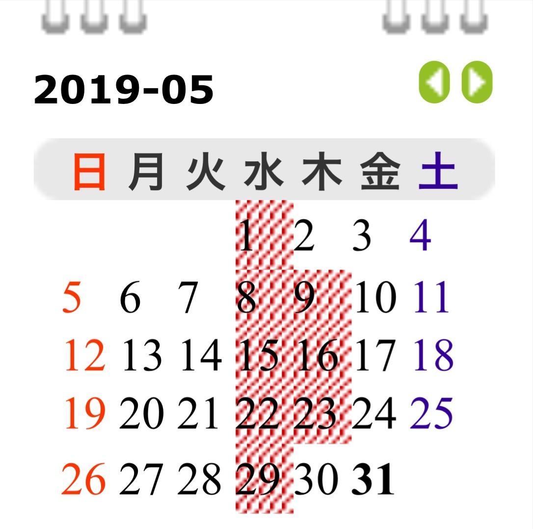 ★4月と5月のお休みについて ★ケロッグのトニーザタイガーやトゥーカンサムの器_c0084047_17371839.jpg