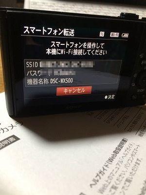 d0131847_23435871.jpg