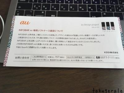 f0139447_00172726.jpg