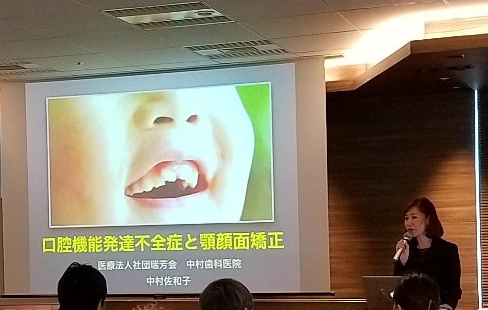 口腔機能発達不全と顎顔面矯正♪_c0151053_13101114.jpg