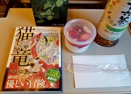 東京駅八重洲北口 さくら通り♪_c0151053_17544215.jpg