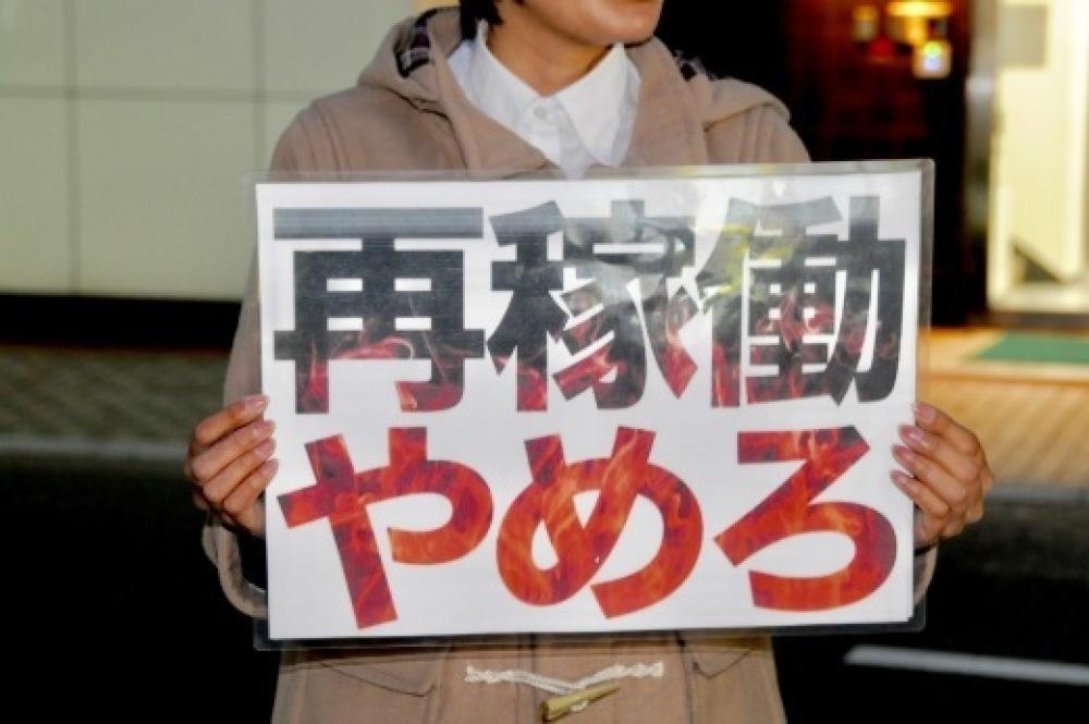 351回目四電本社前再稼働反対抗議レポ 3月29日(金)高松 【伊方原発を止める。私たちは止まらない。23】【 平成の大惨事 】_b0242956_10275409.jpeg
